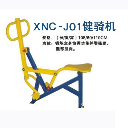 许昌室外健身器材厂