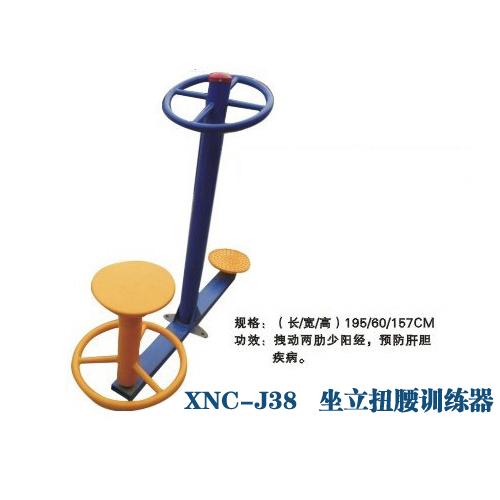 许昌社区健身器材厂