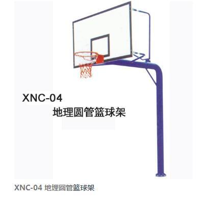 一套篮球架大概多少钱