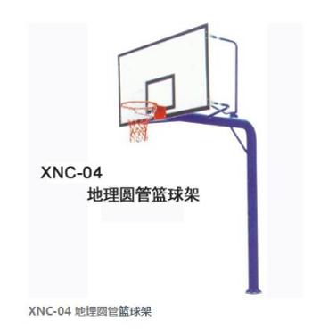 郑州专业生产篮球架