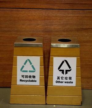 郑州室外环保垃圾桶