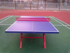 小区乒乓球台