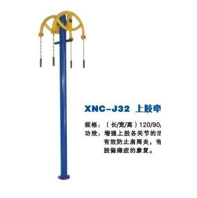郑州群星健身器材有限公司