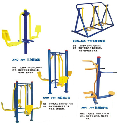 郑州二七区健身器材厂家