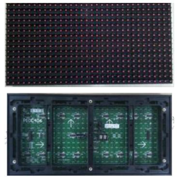 云南led电子显示屏厂家