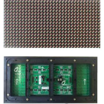 昆明双色户外led显示屏价格