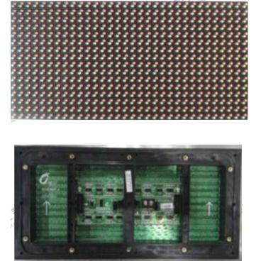 云南双色户外led显示屏安装公司