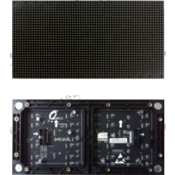 Q4E6V8.1模组(底壳自带磁铁)