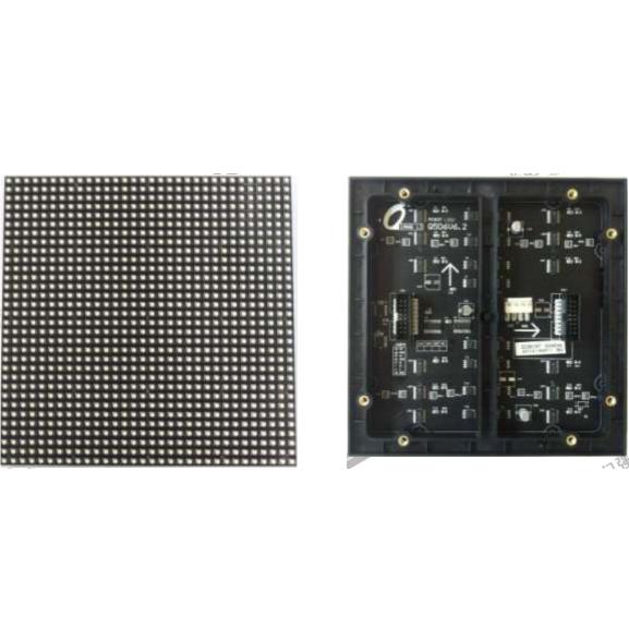 Q5D6V6.2模组