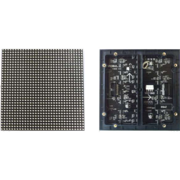 Q5D8V1.1模组