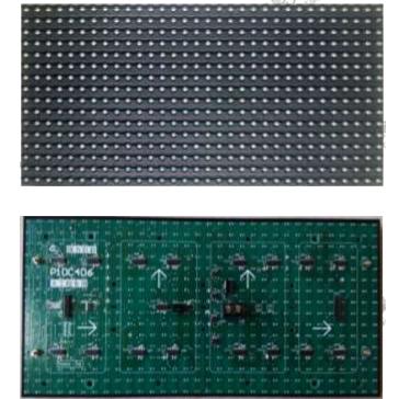 昆明LED显示频厂家