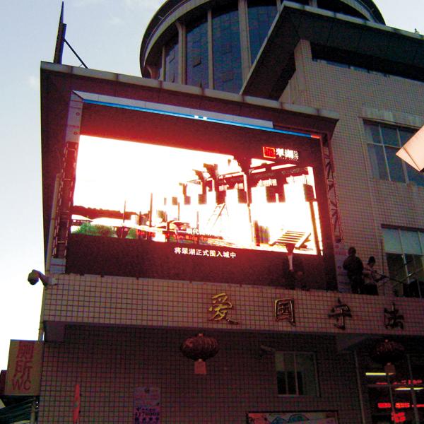 金宜传媒(北市区公交车场)
