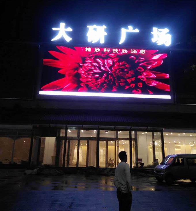 丽江大研广场
