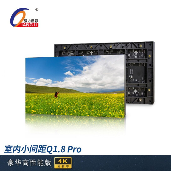 强力巨彩 Q1.8 Pro全彩LED昄���屏电子屏�q�告大屏�q? /> </div>  <p>强力巨彩 Q1.8 Pro全彩L</p>  </a>  </li>  <li> <a href=