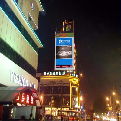 河北户外LED广告公司