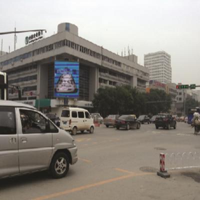 户外LED广告