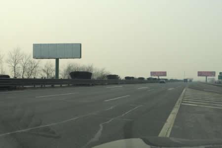 黄石高速藁城西、机场路出口282公里处