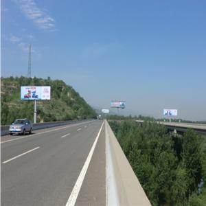 京承高速K198公里处单立柱