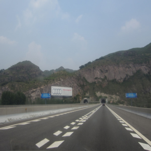 京承高速承德段K199公里處對牌