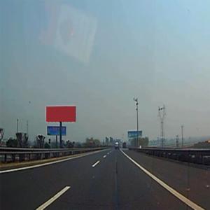 青银高速K607进石方向公里处单立柱