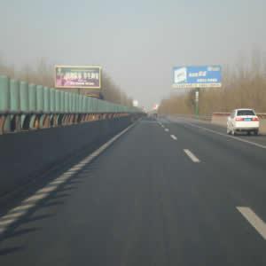 京港澳高速K240+650出京方向
