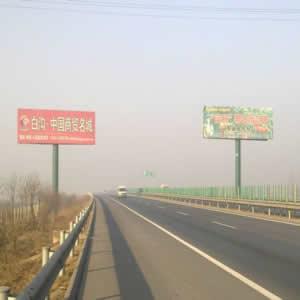 保沧高速K2公里处