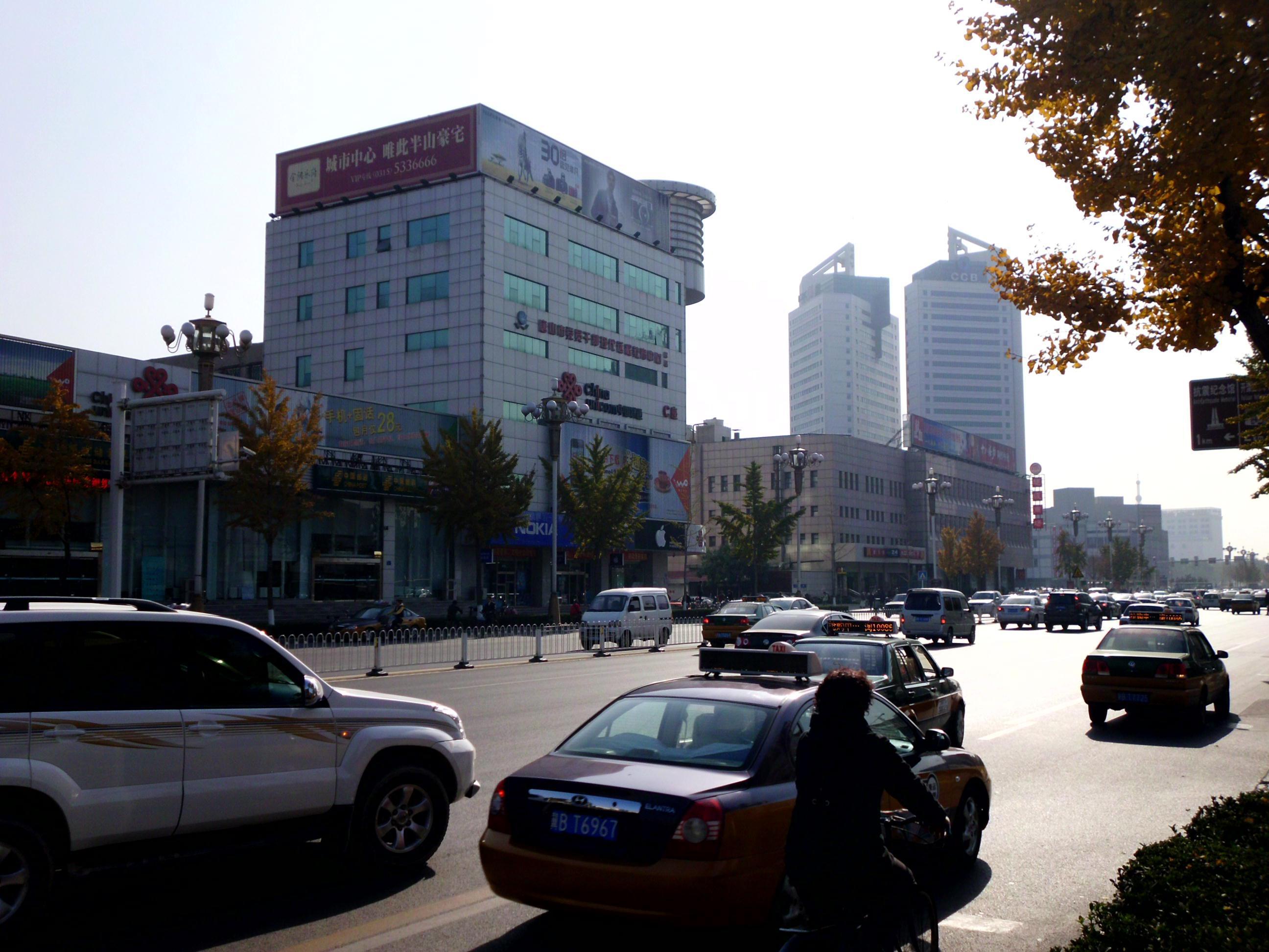 唐山市新华道与建设路交口联通大楼楼顶