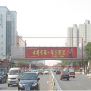 保定朝阳路跨线桥三面翻(南面)