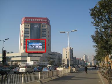 滄州天交所渤海股權交易中心公司LED