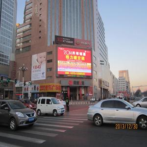 唐山市银泰百货LED