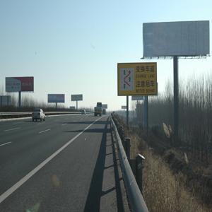 京津高速K52公里出京