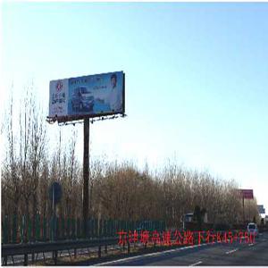 京津塘高速K45.8出京