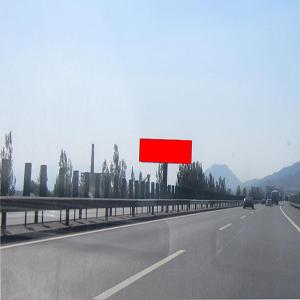 京张高速进京方向114KM广告