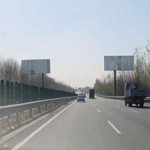 大广高速牛驼服务区广告