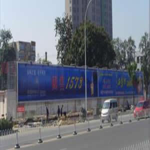 保定市東風路與向陽大街交口三面翻廣告位