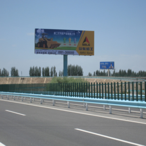 京承高速廣告牌