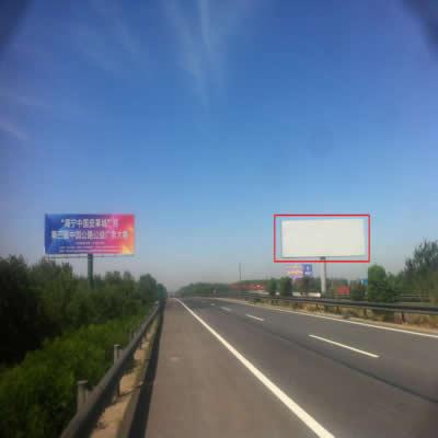 石黄高速公路广告牌