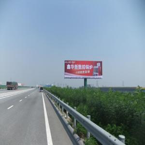 高速公路广告牌单立柱