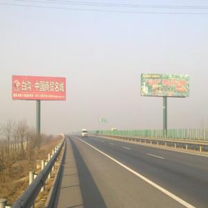 高速公路廣告牌價格