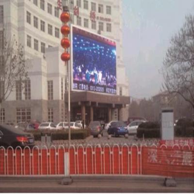 LED广告牌制作