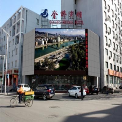 河北LED廣告屏