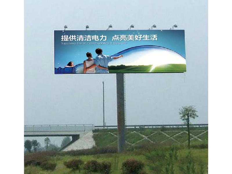 石家莊單立柱廣告