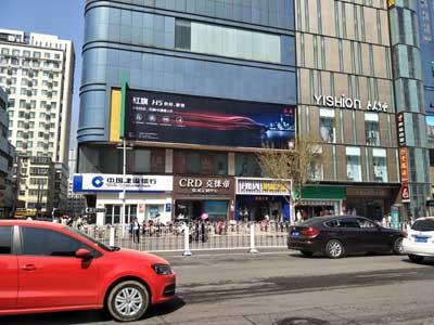 中山西路國貿大廈外墻廣告牌(西側)