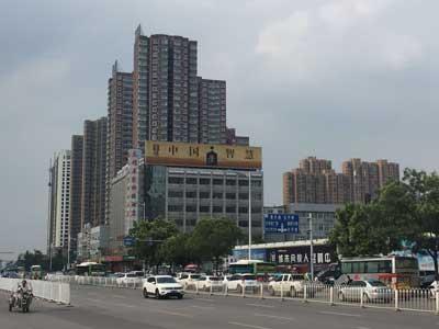 邯郸市火车站对面楼顶