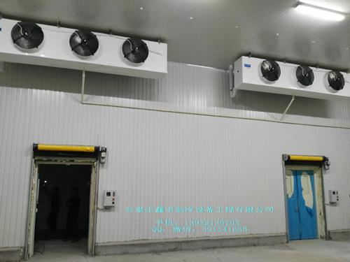 冷庫安裝廠家