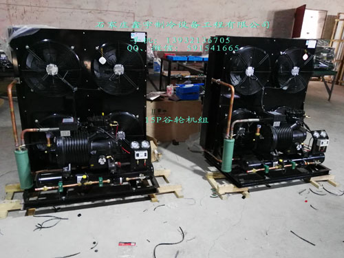 15P古輪機組