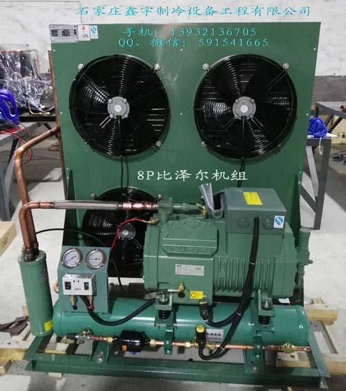 石家庄制冷设备厂