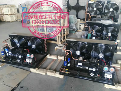 小型制冷設備
