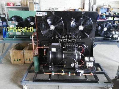 谷輪壓縮機