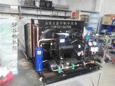 石家莊制冷壓縮機